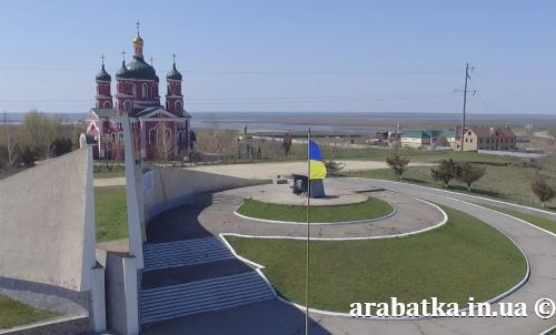 Рядом с православным храмом, бальнеолечебницей Гаряче Джерело около отеля есть мемориал посвященный защитникам Арабатской стрелки в 1941-45