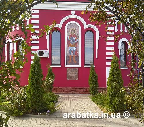Православный Храм Георгия Победоносца в Генгорке