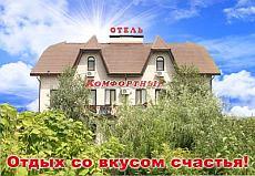 azov-komfort.com