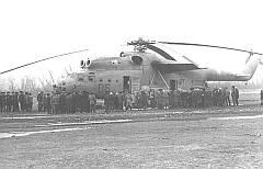 Эвакуация жителей Арабатской стрелки в 1969 году