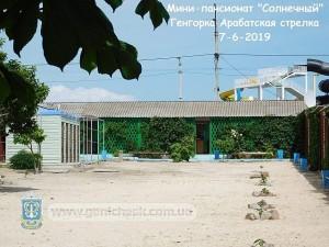 """Мини-пансионат """"Солнечный"""" в Генгорке на Арабатской стрелке - на заднем плане  аквапарк на Арабатке"""
